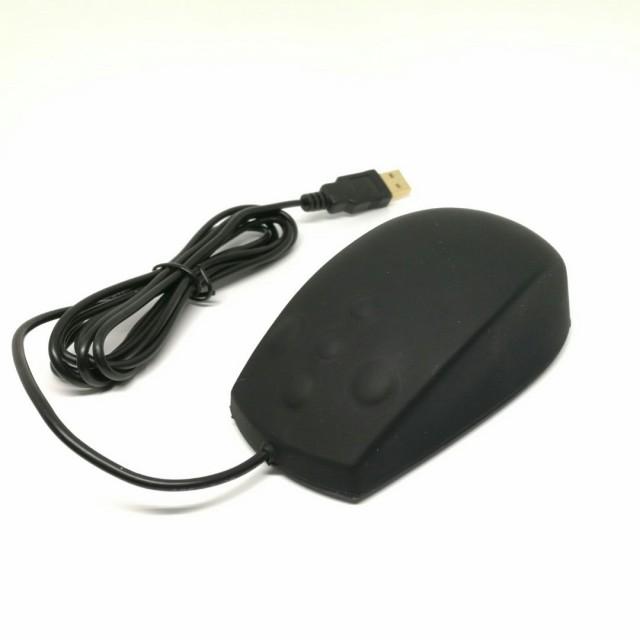 Souris filaire laser étanche silicone USB